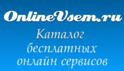 Баннер онлайн
