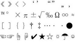 Таблица специальных символов