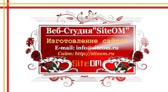 Визитки онлайн бесплатно