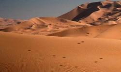 Гадание онлайн на песке