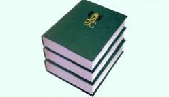 Исторические словари и энциклопедии онлайн