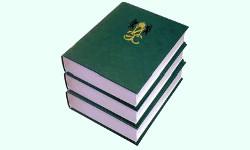 Исторические словари онлайн
