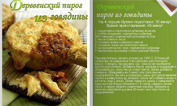 Кулинарная книга онлайн