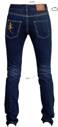 джинсы онлайн