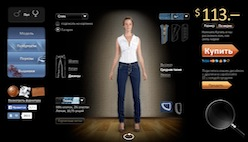 Уникальные джинсы на заказ онлайн