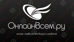 Создать логотип в онлайн-генераторе за 5 мин