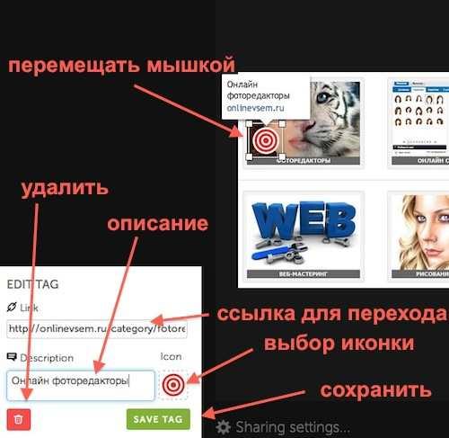 Шаг 3. Добавить ссылки на картинку онлайн