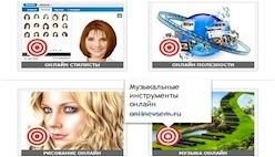 Добавить ссылки и всплавающие описания на картинку