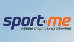 Календарь спортивных матчей и соревнований онлайн