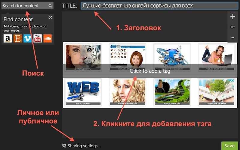 Шаг 1. Добавить ссылки на картинку онлайн