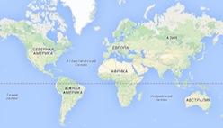 Карта мира онлайн