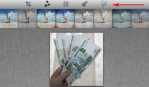 Создать обложку, фон и аватар онлайн