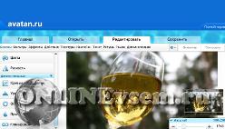 Отличный онлайн фоторедактор на русском