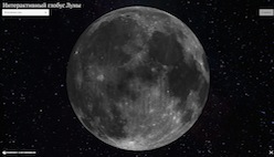 Луна в 3D с описаниями