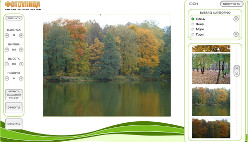 Фотомонтаж онлайн или легкое создание открыток или коллажей