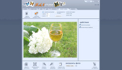 Русский онлайн фоторедактор