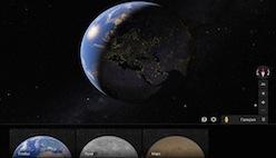 Марс, Луна и Земля. Планеты на Google карте