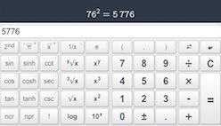Бесплатный онлайн калькулятор