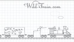 Нарисуй свой вагон