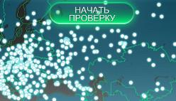 Онлайн проверка скорости интернета