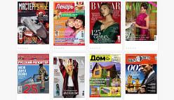 Смотреть журналы онлайн