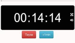 Таймер обратного отсчета. Countdown