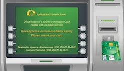 Виртуальный тренажер банкомата