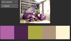 Подбор цветовой схемы по картинке