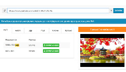 Скачать видео с Ютуба на компьютер или телефон