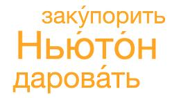Орфоэпический словарь ударений онлайн